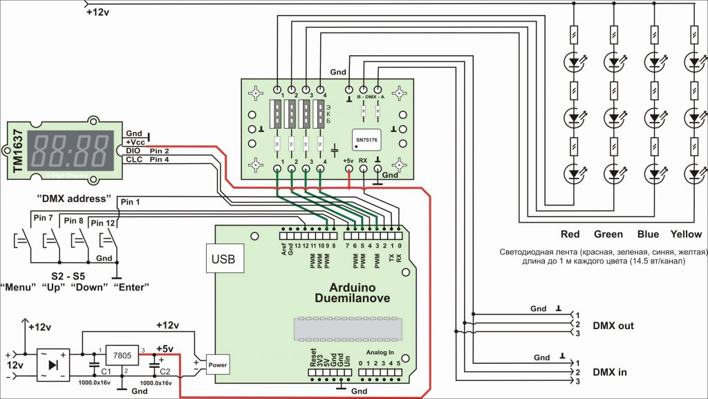 0 10 Volt Dimming Wiring Diagrams   All Wiring Diagram   0 10 Volt Dimming Wiring Diagram