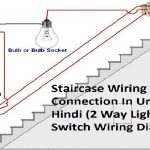 2 Way Light Switch Wiring || Staircase Wiring Connections || In Urdu   2 Way Switch Wiring Diagram
