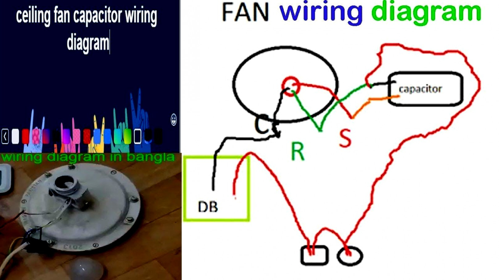 3 Wire Capacitor Ceiling Fan Wiring Schematic | Wiring Diagram - Ceiling Fan Wiring Diagram With Capacitor