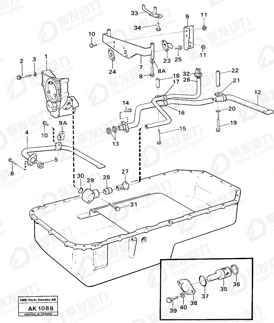 Fantastic Vent Wiring Diagram | Wiring Diagram - Fantastic Vent Wiring Diagram