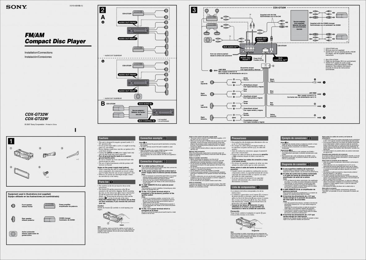 Sony Cdx Gt565Up Wiring Diagram   Wiring Diagram - Sony Cdx Gt565Up Wiring Diagram