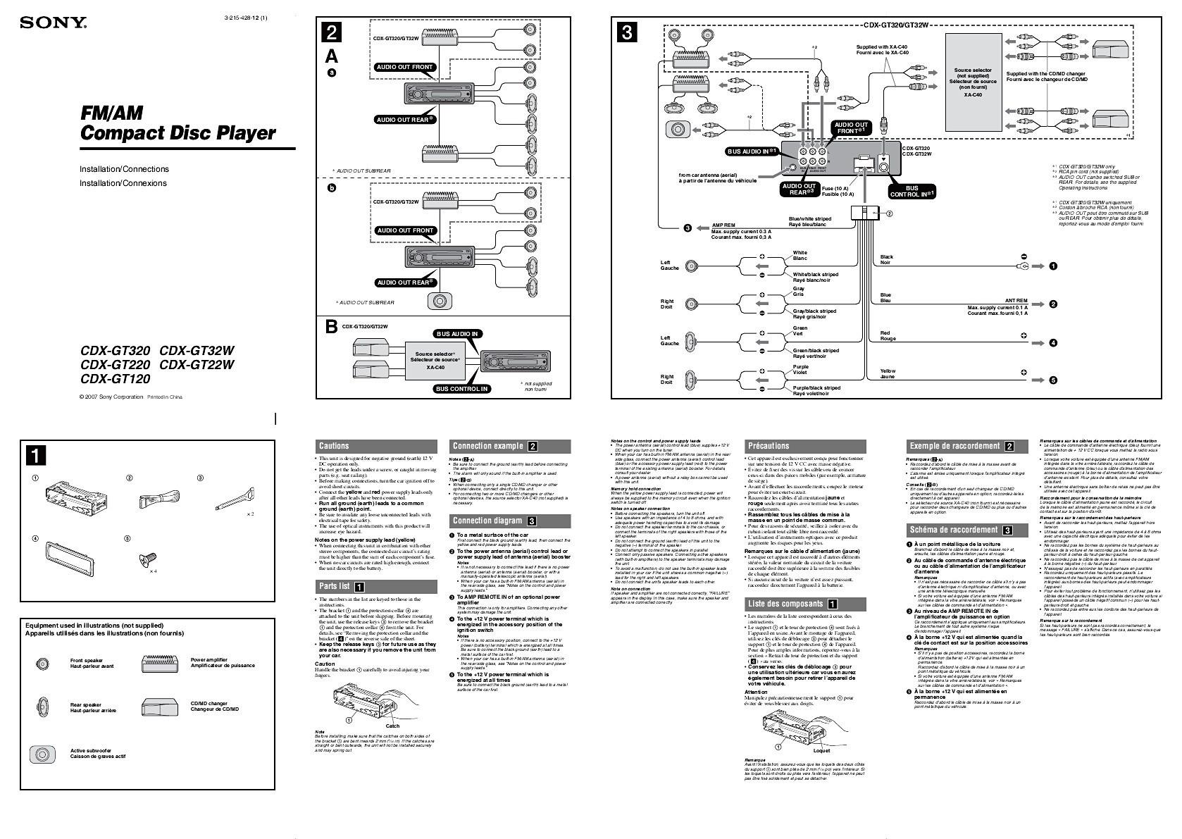 Sony Xplod Wiring Harness | Wiring Diagram - Sony Xplod Wiring Harness Diagram