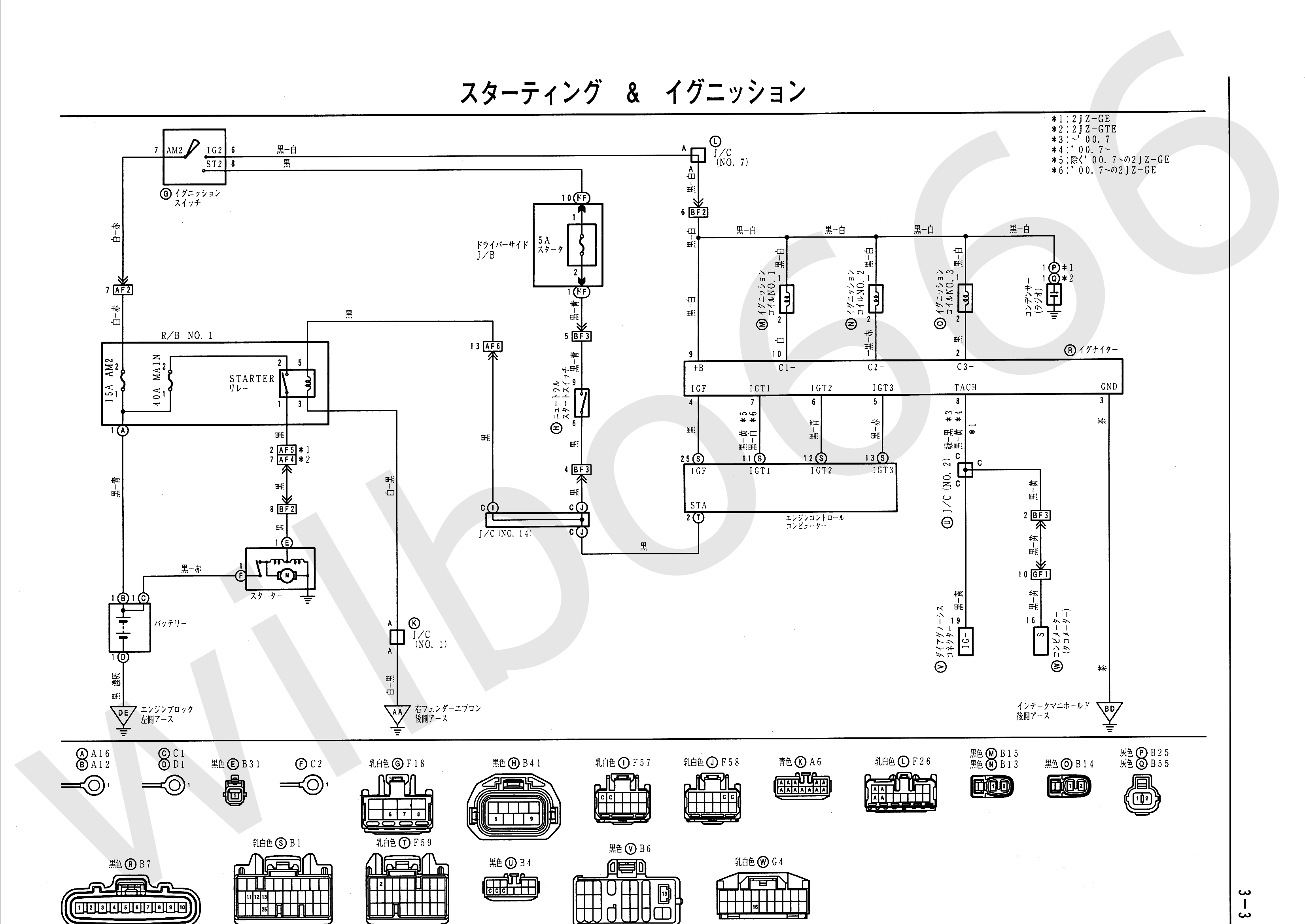 Wilbo666 / 2Jz-Gte Vvti Jzs161 Aristo Engine Wiring - Pressure Switch Wiring Diagram
